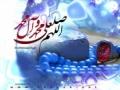 Hain Ishq e Muhammad (saww) - Mir Hasan Mir New Manqabat 2012-13 - Urdu