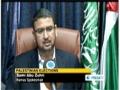 [04 July 2012] Hamas suspends voter registration in Gaza strip - English
