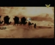 Imam Hussain a.s. and His Everlasting Stand - Awareness for mankind - Arabic