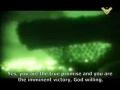 Sayyed Hassan Nasrallah - Message to his Men - Arabic sub English