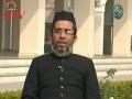 [05 Aug 2012] نہج البلاغہ - Peak of Eloquence - Urdu