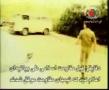 A Report on Hezbullah - Persian
