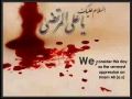 The Most Oppressed Imam - Imam ALI a.s. - Persian with English