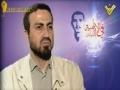 In The Divine Night (HD)   في الليلة الإلهية - الشهيد عمار حمود - Arabic