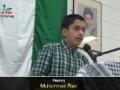 [AL-QUDS 2012] Dearborn, MI USA : Poetry by Muhammad Rizvi - 17 August 2012 - English