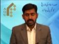 Al-Mustafa Open University Lecture Sample (Urdu Course) - Urdu