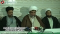 [18 Sep 2012] MWM Press Conference regarding Protest on Friday 21 Sep 2012 - Karachi - Urdu