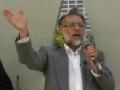 Toronto Protest Against Blasphemous Movie, Speech By Imam Zafar Bangash - English
