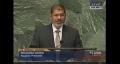 Egyptian President Mohammed Morsi Addresses the U.N. - 26SEP12 - English
