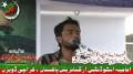 شہداء وفا کانفرنس Trana Apni Jaan Nazar - ISO Karachi Div Convention 2012-2013 - 23 September 2012 - Urdu