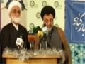 Islamic Awakening Conference 2012 - Sheikh Moezi - English