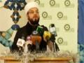 Islamic Awakening Conference 2012 - Sheikh Noor Al-Aqtab Siddiqui - English