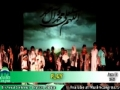 [MC 2012] Beautiful Play - Visual interpretation of Suratul Asr - English