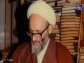 منظومه حسن، مستند علامه حسن زاده آملی قسمت اول - Farsi
