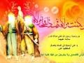 [Audio] Struggling With Conflict - Al-Shaheeda Bint Al-Huda - English