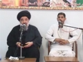 Siraat - Maad - Lecture 4 - Urdu and Persion