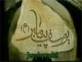[HQ] Prophet Yusuf (a.s) Movie - Part 05 of 10 - Farsi sub English