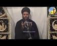 29th Zilhaj 1433 - Mout - Allama Aqeel ul Gharavi - Urdu