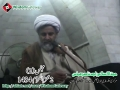 [02] Muharram 1434 - Ilmo Marefat - H.I. Raja Nasir Abbas - Urdu