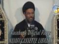 [03] 3rd Muharram 1434 - Hussain aur Hayaat - Allama Aqeel ul Gharavi - Urdu