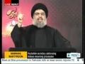 Sayed Nasrallah Ashoura 1434 Speech - ENGLISH