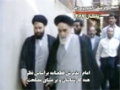 Ayatollah Ruhollah al Khomeyni (ra) - Ein kurzer Ausschnitt aus seinem Leben - German