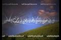 Quran Juz 24 [Az Zumar: 32 - Fushshilat: 46] - Arabic Sub English