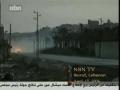 Lebanese remember 1996 Qana massacre - Arabic with English dubbing