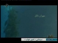 سینمایی − تعمیر خواب Movie - Interpretation of dream - Farsi