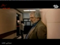 سینمایی − مقصد Movie - Target - Farsi