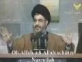 Sayyed Hassan Nasrallah zum Problem der USA mit Hizbullah - Arabic Sub German
