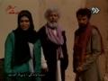 سینما زندگی -  پس از آن روز Movie - The Day After - Farsi