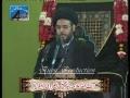 03 - Surah e Dahar - 2012 - Allama Syed Aqeel ul Gharavi Rizvi - Urdu