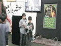 The Message Day of Sunday School HAC -  Beautiful Noha By Masters Irfan and Daniel Part 2-Urdu
