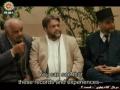 [06] مجموعه کلاه پهلوی (Serial) In Pahlavi Hat - Farsi sub English