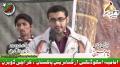 [یوم حسین ع] Salaam - Br. Owais Abbas - SMC - 9 Jan 2013 - Urdu