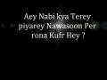 Shia kafir - Why ?  - Urdu