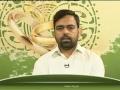 [01] Successful Married Life - کا میاب ازدواجی زندگی Ali Azeem Shirazi - Urdu