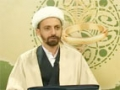[03] Successful Married Life - کا میاب ازدواجی زندگی Ali Azeem Shirazi - Urdu