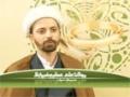 [05] Successful Married Life - کا میاب ازدواجی زندگی Ali Azeem Shirazi - Urdu