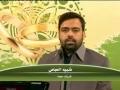 [06] Successful Married Life - کا میاب ازدواجی زندگی Ali Azeem Shirazi - Urdu