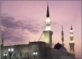 Respect of Rasool Allah (s.a.w.a.w) - English