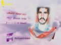Martyrs of January (HD) | شهداء شهر شباط الجزء 07 - Arabic