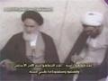 [3] Documentary Ruhullah - روح اللہ - Urdu