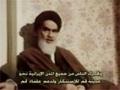 [4] Documentary Ruhullah - روح اللہ - Urdu
