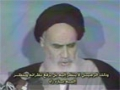 [5] Documentary Ruhullah - روح اللہ - Urdu
