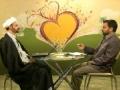 [08] Successful Married Life - کا میاب ازدواجی زندگی Ali Azeem Shirazi - Urdu