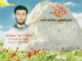 Martyr Abbas Ahmad Hamoudi (HD) | من وصية الشهيد عباس أحمد حمودي - Arabic