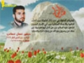 Martyr Hussein Ghassan Ghassani (HD) | من وصية الشهيد حسين غسان غساني - Arabic