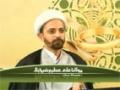 [09] Successful Married Life - کا میاب ازدواجی زندگی Ali Azeem Shirazi - Urdu